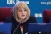 Памфилова готова отменять результаты голосования в случае нарушений